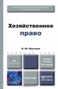 Финансовое Оздоровление Учебник
