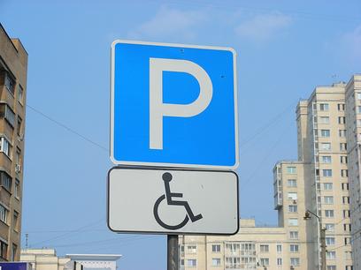Штрафы за отказ взять на работу инвалида предлагают повысить