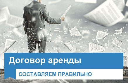 Доверенность договор займа - советы 29 432 адвокатов и юристов