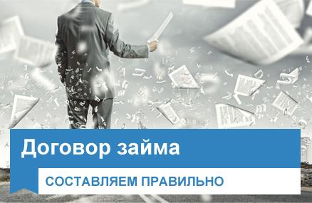 Геобанк в Сочи: адреса и телефоны, часы работы