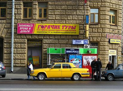 Туристическому бизнесу мешают падение рубля и запрет на выезд для чиновников