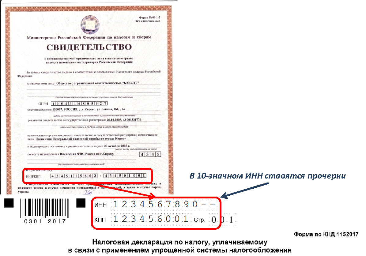 http://ppt.ru/images/news/130274-1.png