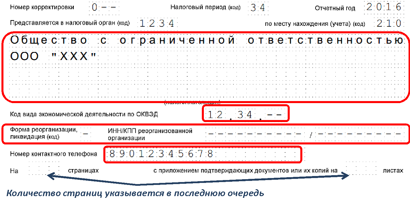 http://ppt.ru/images/news/130274-2.png