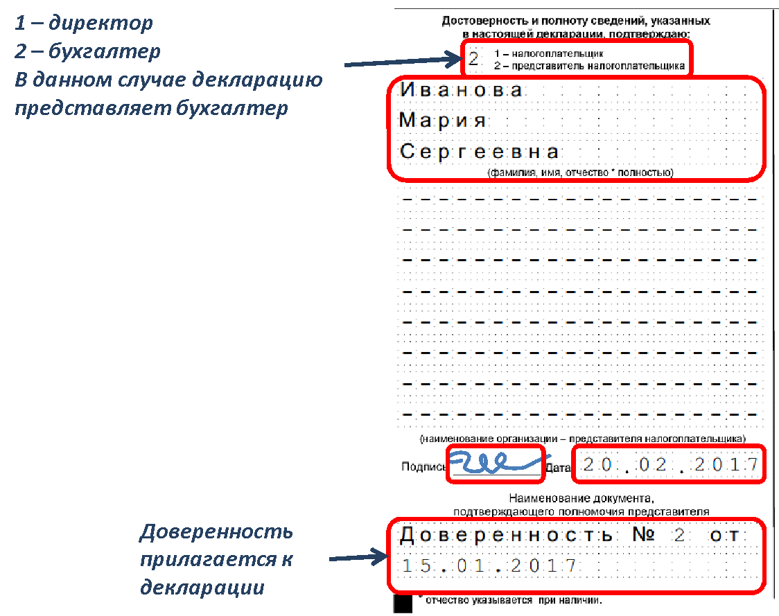 http://ppt.ru/images/news/130274-3.png