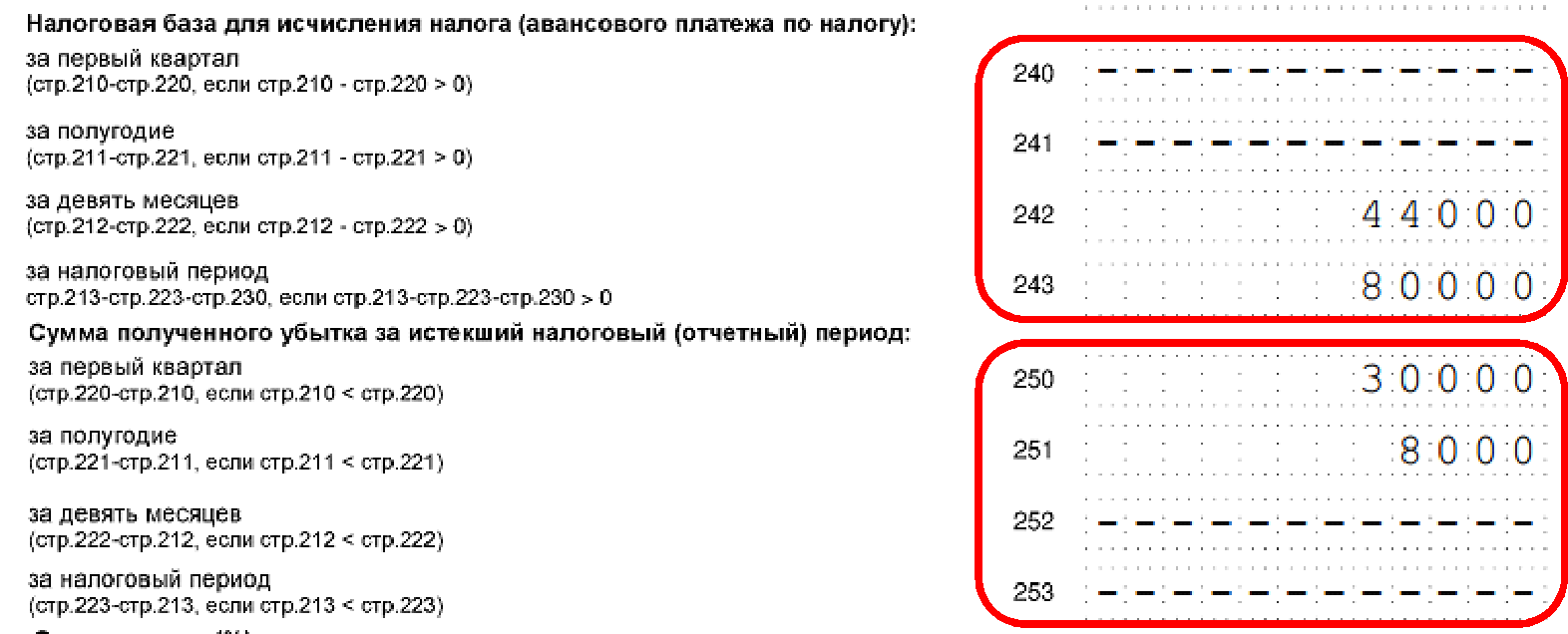 http://ppt.ru/images/news/130274-5.png