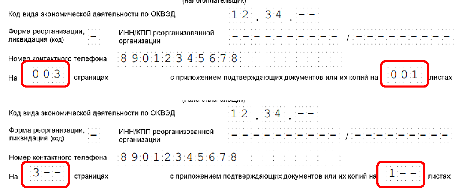 http://ppt.ru/images/news/130274-7.png