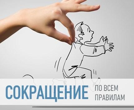 74 ч.5 Трудового Кодекса Российской Федерации.