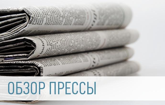 Обзор прессы: зарплату губернаторов урежут до 15 МРОТ