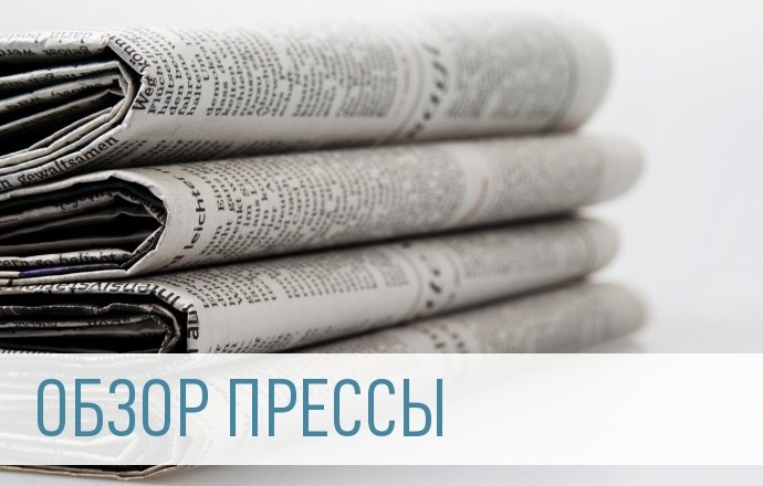 Обзор прессы: интернет предлагают сделать «чистым»