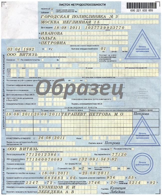 Купить квартиру в Богородском: вторичное жилье, новостройки