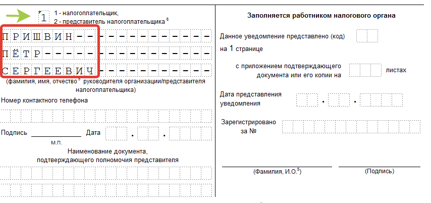 http://ppt.ru/images/news/136325-12.png