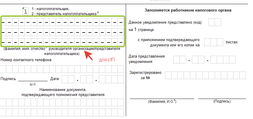 http://ppt.ru/images/news/136325-13.png