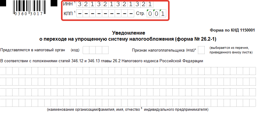 http://ppt.ru/images/news/136325-2.png