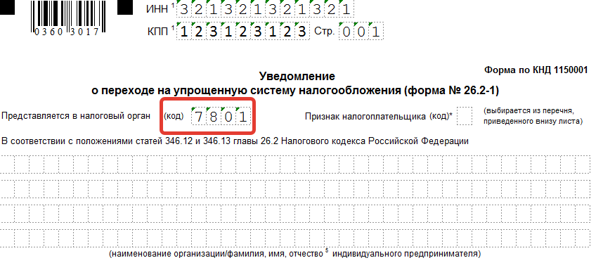 http://ppt.ru/images/news/136325-4.png