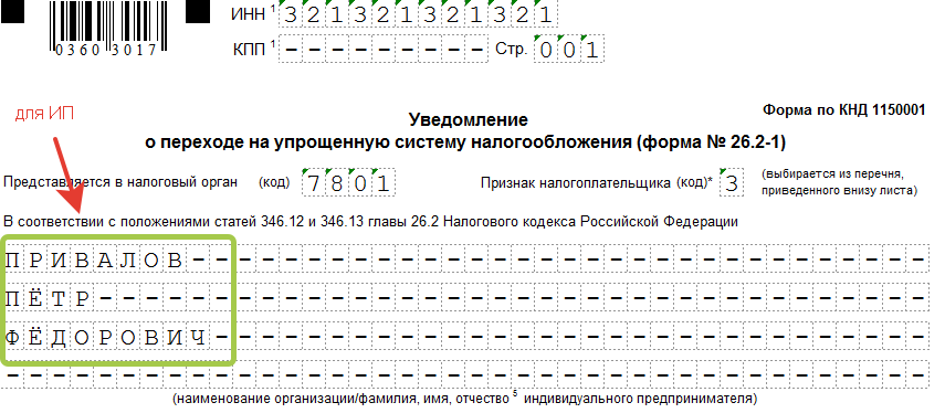 http://ppt.ru/images/news/136325-6.png
