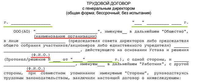 https://ppt.ru/images/news/136361-1.png