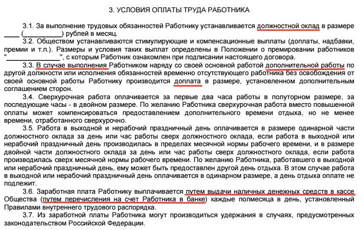 https://ppt.ru/images/news/136361-10.png