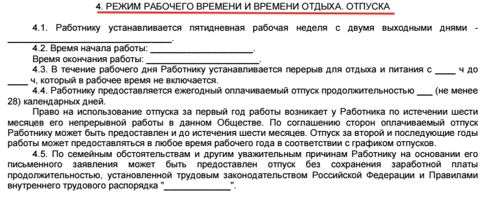 http://ppt.ru/images/news/136361-11.png