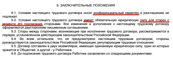 http://ppt.ru/images/news/136361-12.png