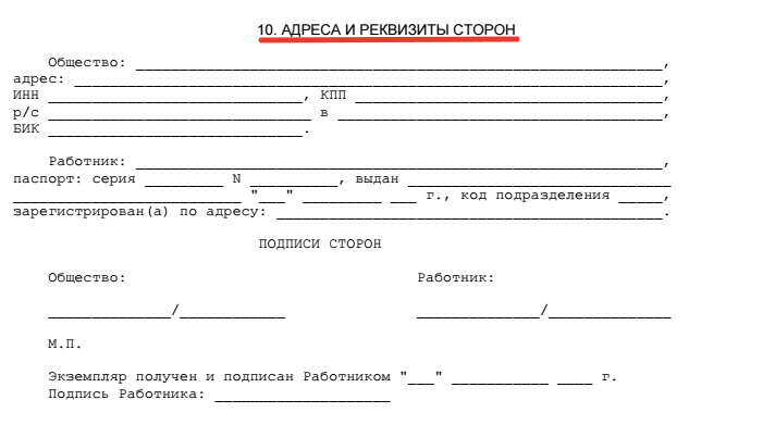 http://ppt.ru/images/news/136361-13.png