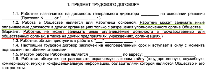 http://ppt.ru/images/news/136361-2.png