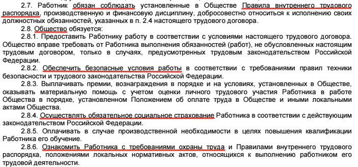 http://ppt.ru/images/news/136361-7.png