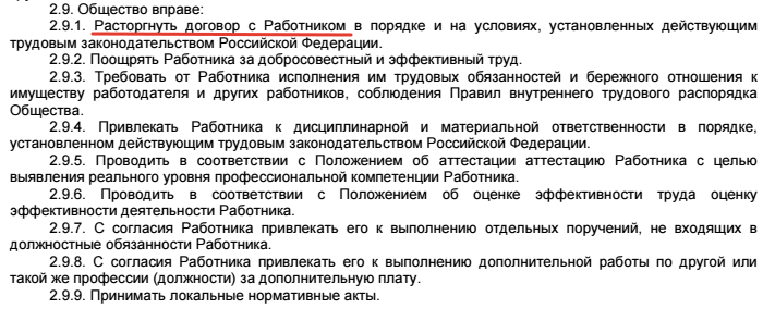 http://ppt.ru/images/news/136361-8.png