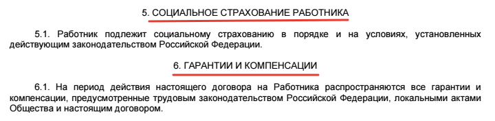 http://ppt.ru/images/news/136361-9.png
