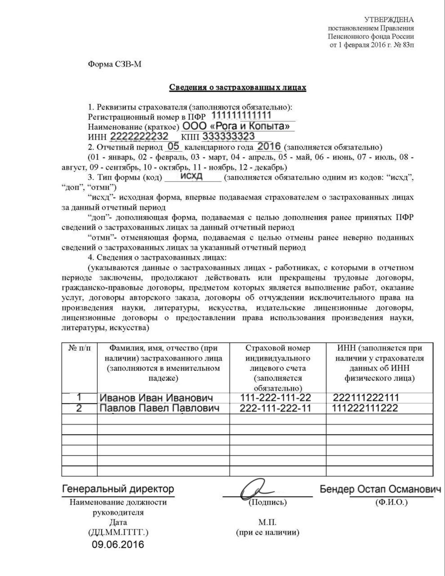 http://ppt.ru/images/news/136462-2.jpg