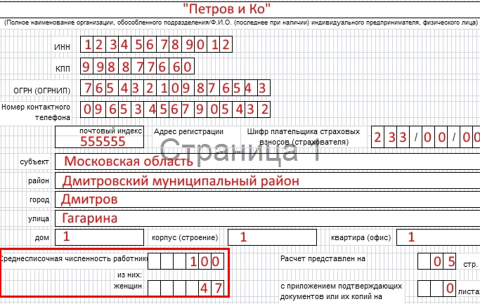 http://ppt.ru/images/news/136598-1.jpg