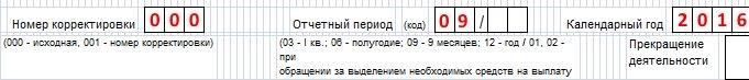 http://ppt.ru/images/news/136598-2.jpg