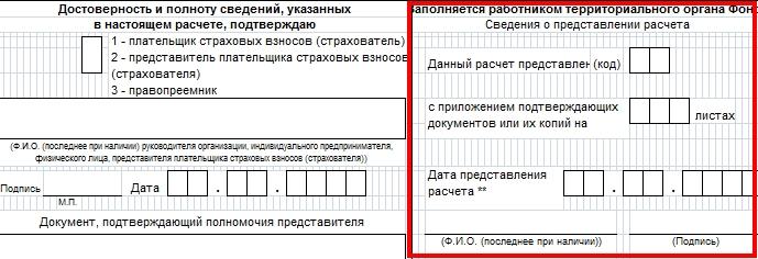 http://ppt.ru/images/news/136598-3.jpg