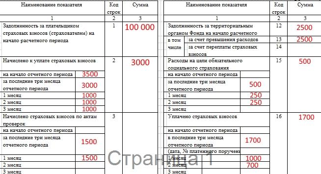 http://ppt.ru/images/news/136598-4.jpg