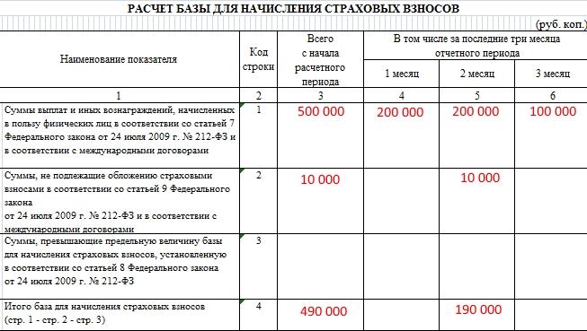http://ppt.ru/images/news/136598-5.jpg