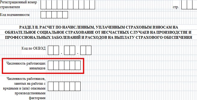 http://ppt.ru/images/news/136598-7.jpg