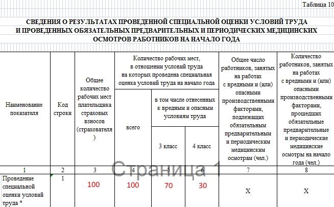 http://ppt.ru/images/news/136598-9.jpg