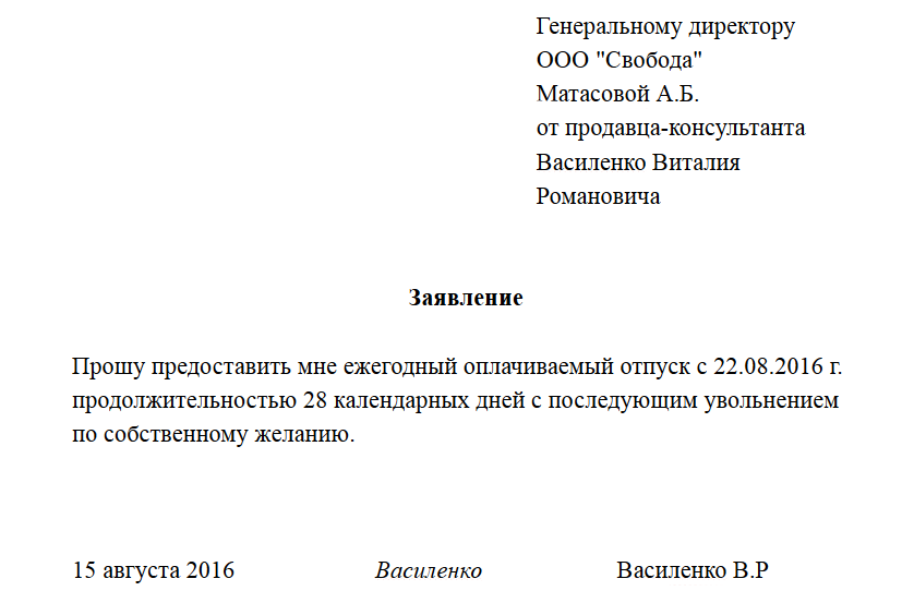 http://ppt.ru/images/news/137132-3.png
