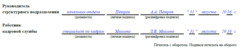 http://ppt.ru/images/news/137138-15.png