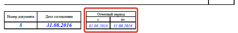 http://ppt.ru/images/news/137138-4.png