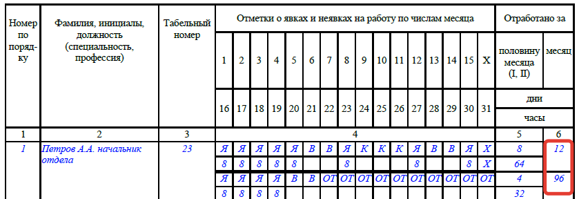 http://ppt.ru/images/news/137138-9.png
