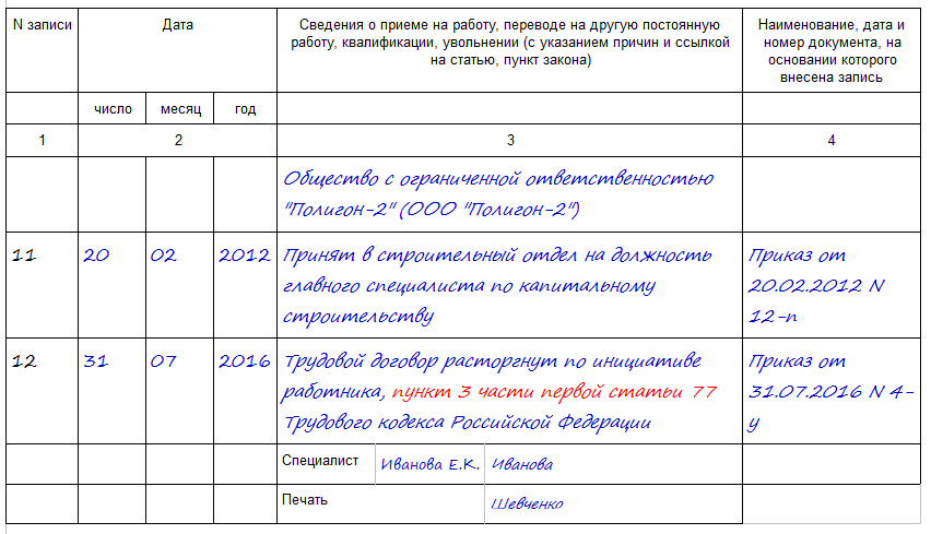 http://ppt.ru/images/news/137139-1.png