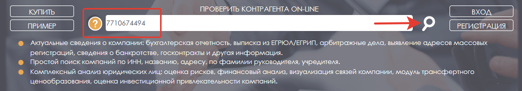 http://ppt.ru/images/news/137726-1.png