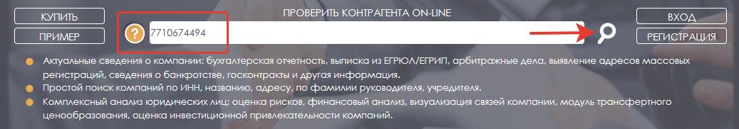 https://ppt.ru/images/news/137726-1.png