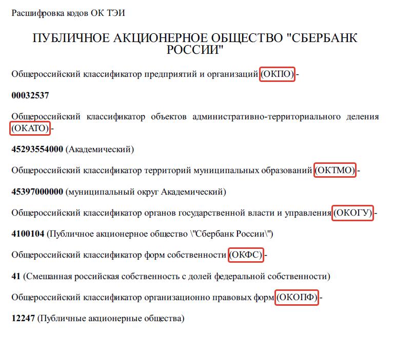 https://ppt.ru/images/news/137726-13.png