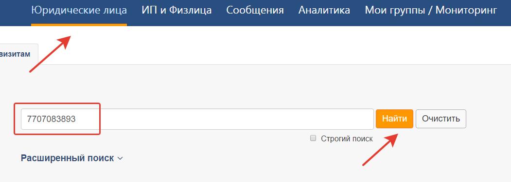https://ppt.ru/images/news/137726-4.png