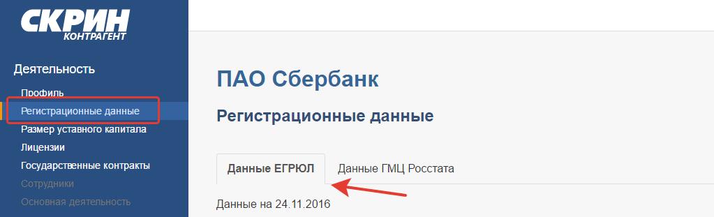 https://ppt.ru/images/news/137726-5.png