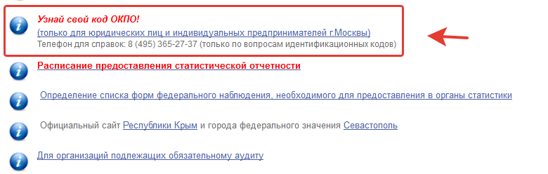 http://ppt.ru/images/news/137727-16.png