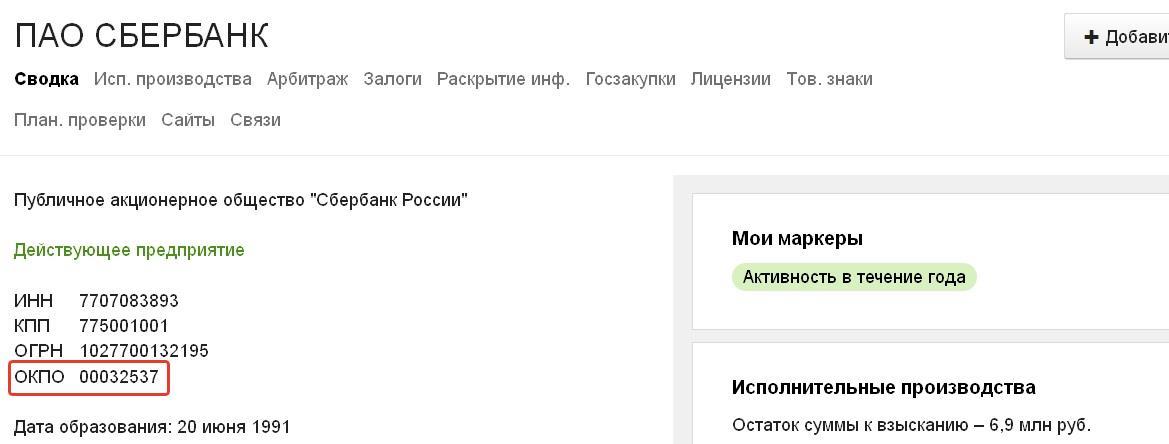 http://ppt.ru/images/news/137727-2.jpg