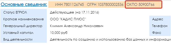 http://ppt.ru/images/news/137727-7.png