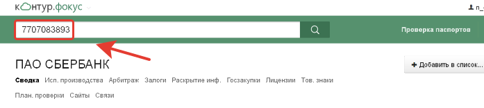 https://ppt.ru/images/news/137728-1.png